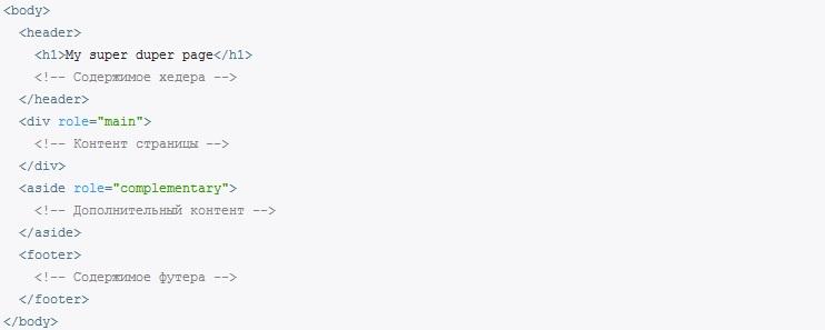 html5_scheme.jpg